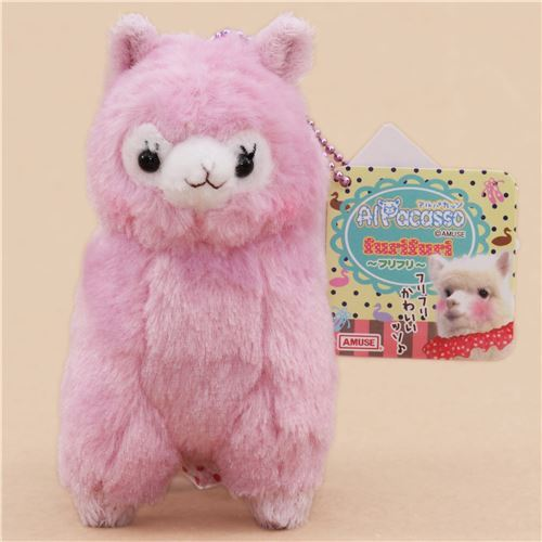 cute lavender alpaca skirt plush toy from Japan