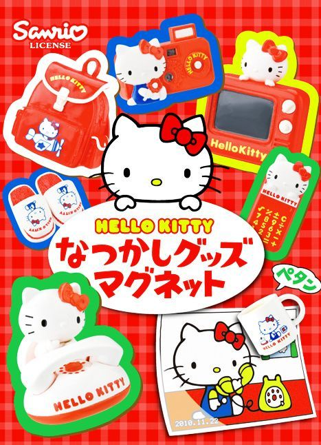 Re-Ment Hello Kitty Magnets miniature blind packet