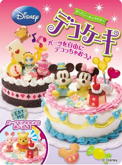Re-Ment Disney Deco Cakes Dollhouse Miniature