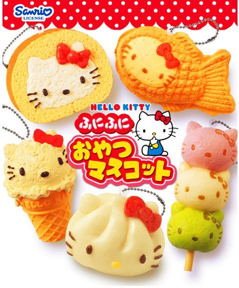 Re-Ment Hello Kitty Snack Mascots miniature packet