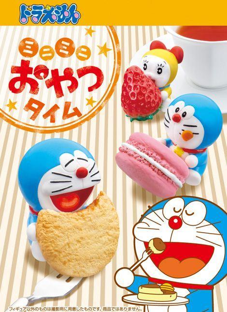 Doraemon Mini snack time pastry Re-Ment miniature blind box