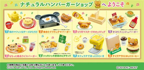 Rilakkuma Maku Maku Hamburger Re-Ment miniature blind box
