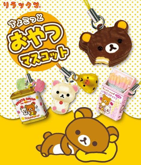 This super kawaii Rilakkuma Re-Ment will be published in Japan on January 14th