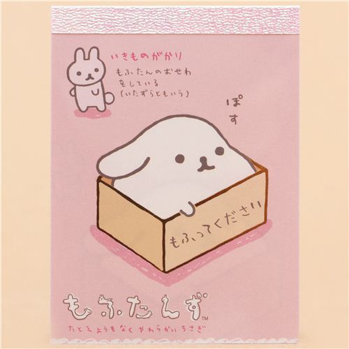 pink San-X Mofutans white Mochi rabbit in box mini Note Pad