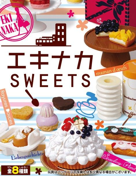 The super cute Sweets Re-Ment will be released in February