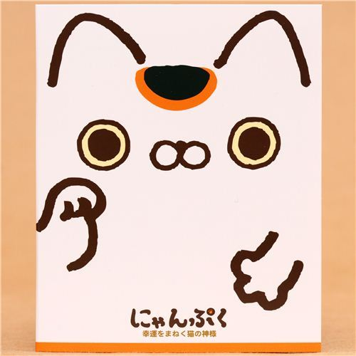 kawaii Nyanpuku fortune cat Post-it sticky notes book