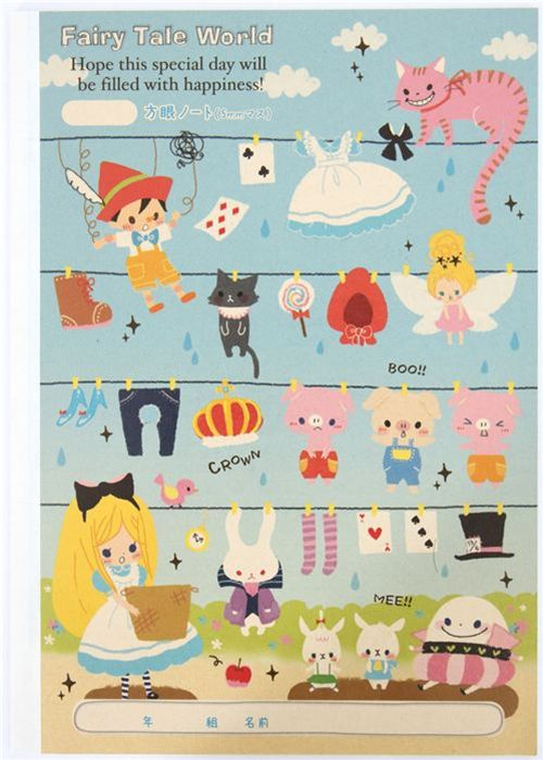 New kawaii stationery from Japan 5