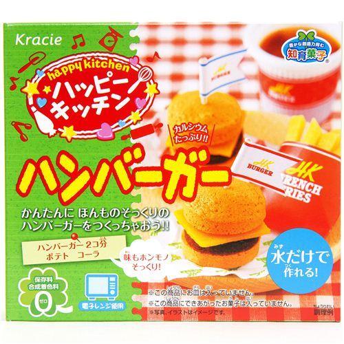 Win the popular hamburger Popin Cookin