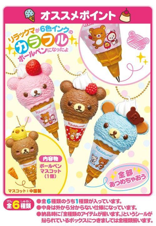 super cute ice cream pens that write in different colours