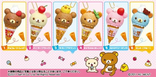 there are 6 different pens overall, just kawaii