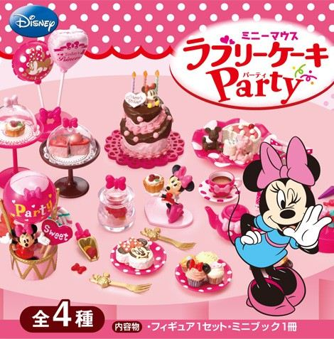 Re-Ment releases the Minnie Mouse Party Cake set soon