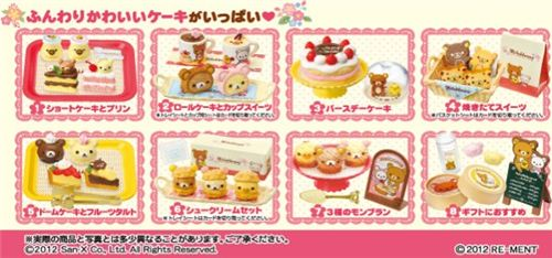 The set consists of 8 cute miniature sets