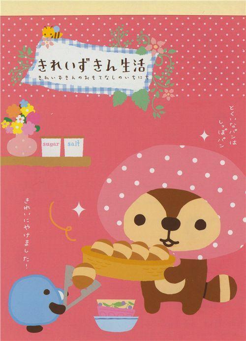 cute Kireizukin Memo Pad raccoon San-X kawaii