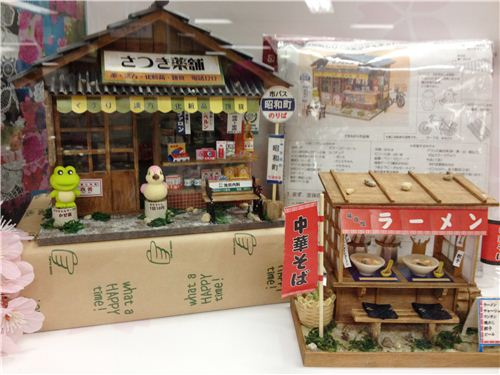 This looks so kawaii. We love the combination of Re-Ments and Iwako erasers