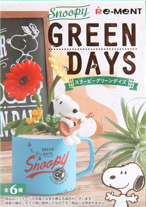 Re-Ment miniature blind box of Snoopy Green Days