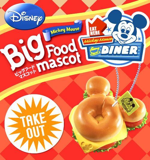 Re-Ment Disney Big Food miniature blind packet
