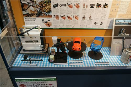 Not everything was girly, boys and men loved this miniature car section