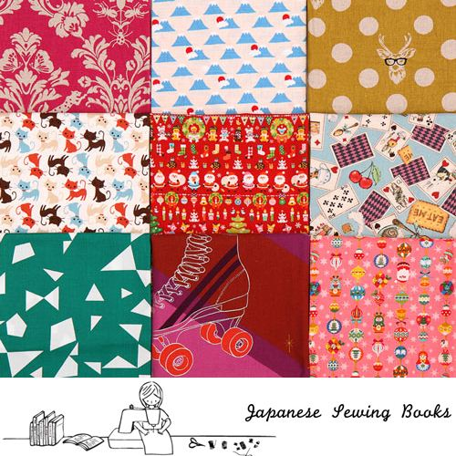 Win these cute fabrics on the Blog Japanese Sewing Books