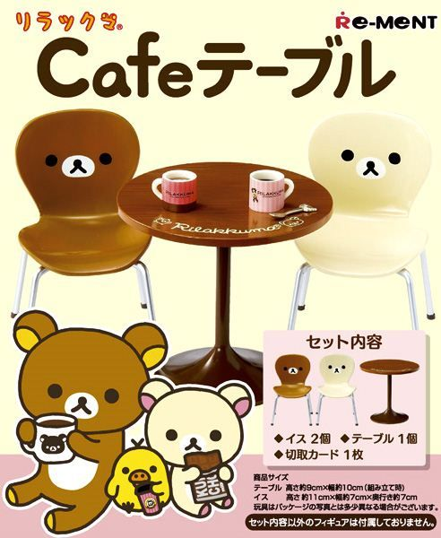 Re-Ment Rilakkuma Cafe Table Dolls Miniature chair