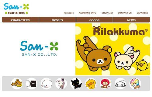 modes4u.com is an official San-X retailer