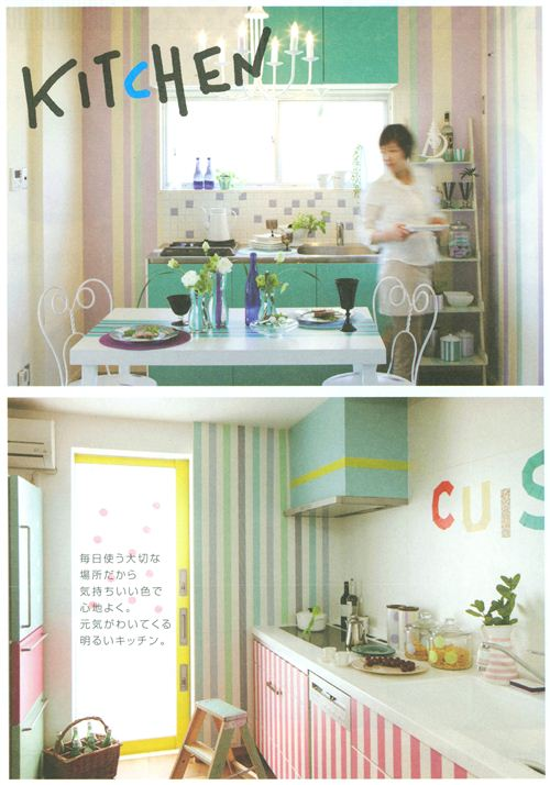 It is a great way to decorate your home without having to paint or hang wallpapers