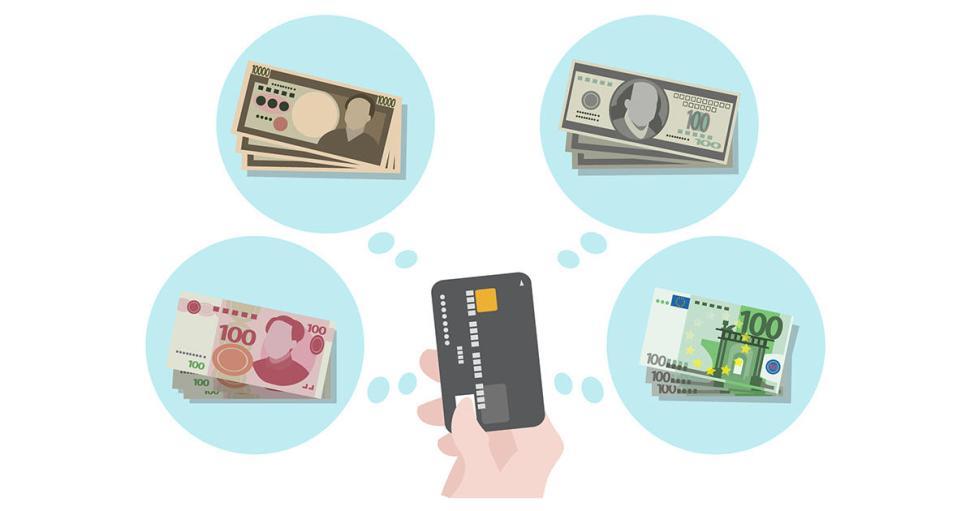 「海外旅行時に必要な現金のメリット」の画像検索結果