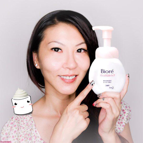 Singapore's Top Celebrity Blogger Moonberry   Biore