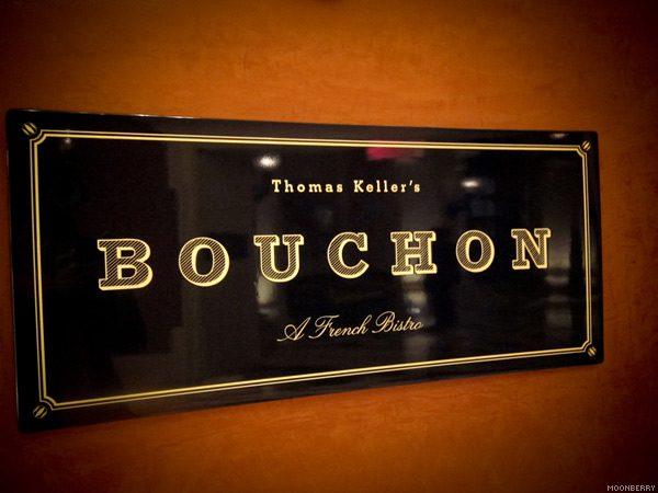 Singapore's Hottest Celebrity Blogger | Bouchon