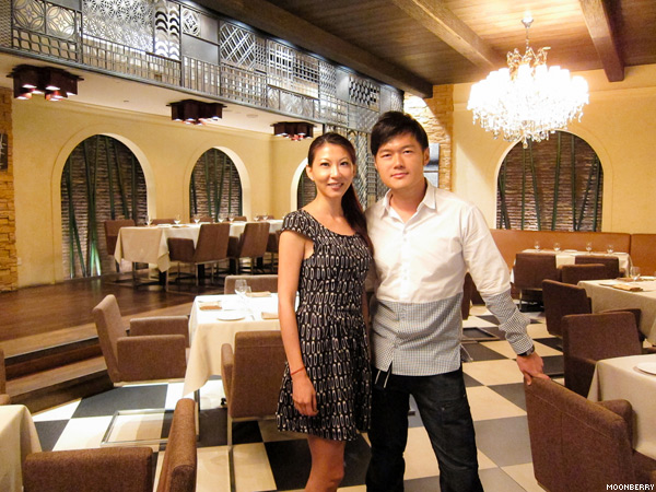 Singapore's Hottest Celebrity Blogger   Caffe B