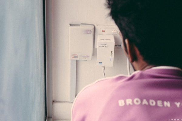 Singnet Fibre Broadband