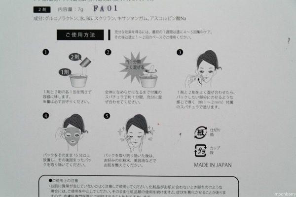 safetier-co2-mask