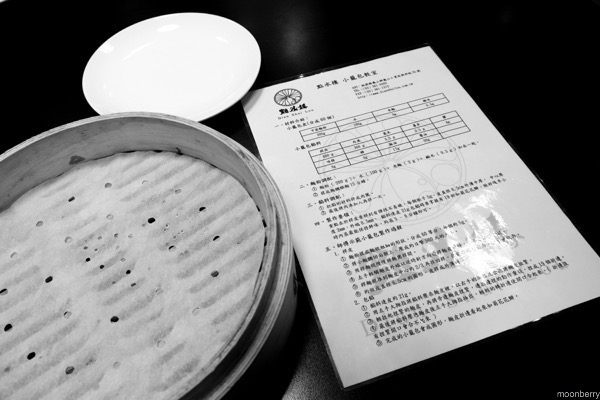 diy-xiaolongbao-5323