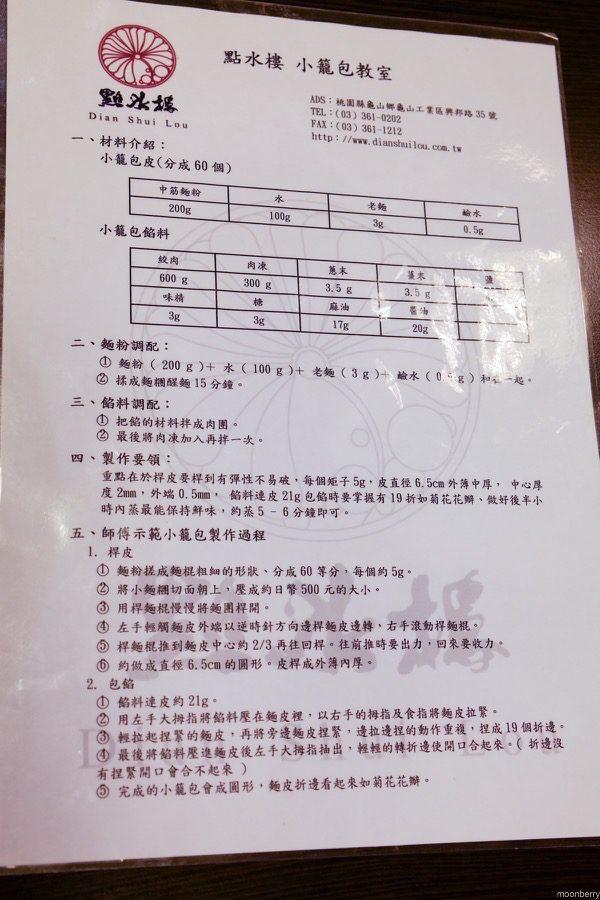 diy-xiaolongbao-5325