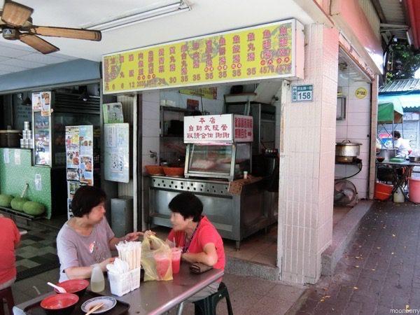 tainan-fish-noodles-