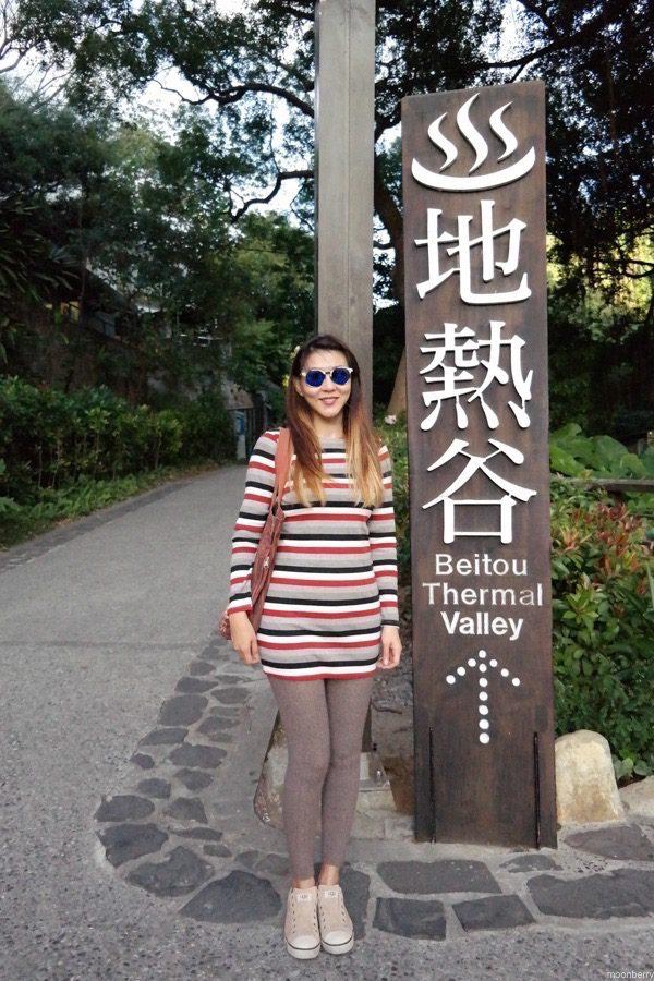 taipei-beitou-hotspring-15