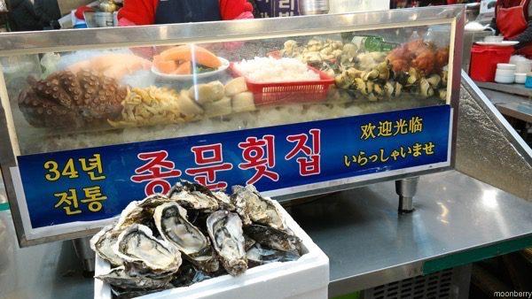 gwangjang-seoul-0793