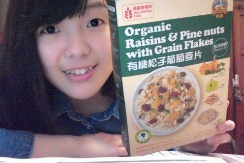 【麥片女孩 小芝】Amazing 早餐新吃法:蔬菜雞肉麥片粥