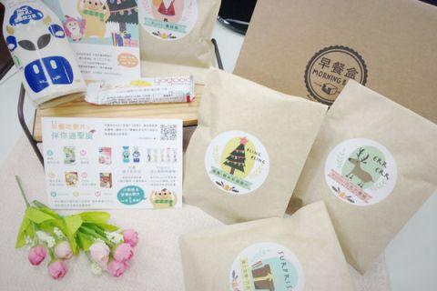 【早餐盒4.0 Miko 開箱文】早餐吃麥片 伴你過聖誕