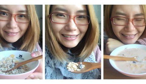 【麥片女孩 CHI】吃麥片從恐懼變成享受了!米森核桃蔓越莓我的愛