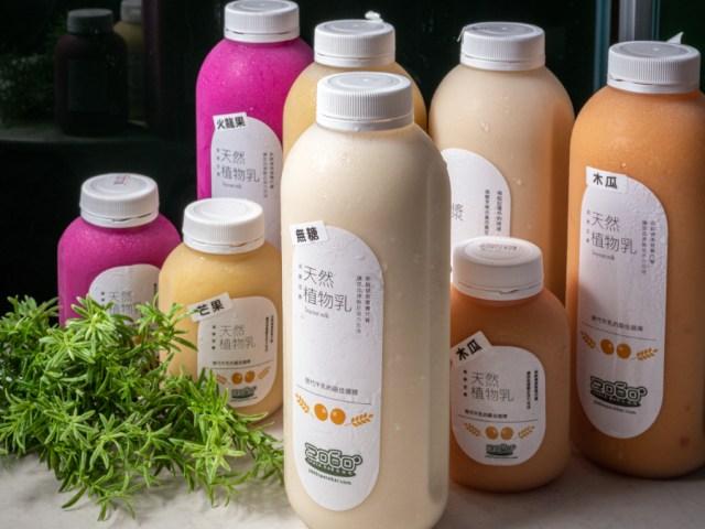 台灣製造天然植物奶