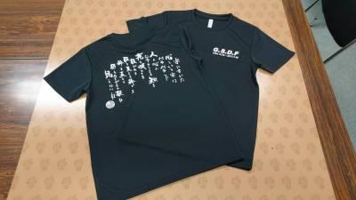 退官記念品 オリジナルTシャツ