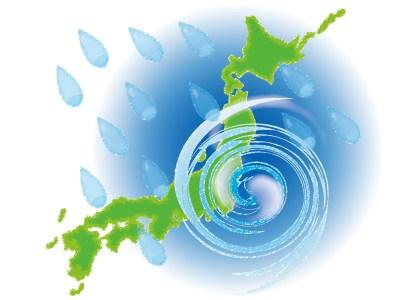 台風Uターン!