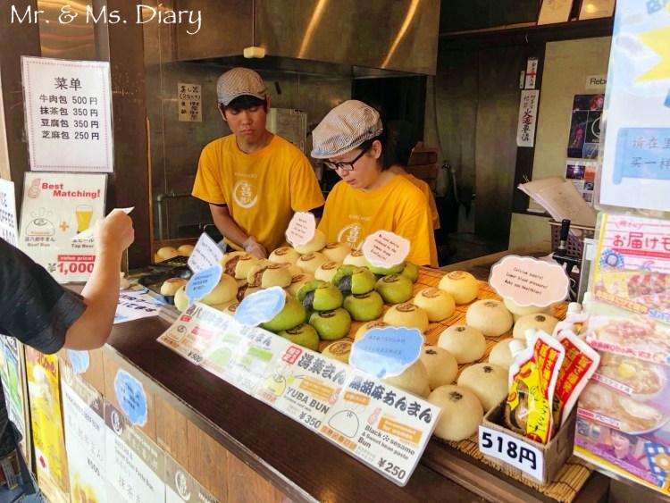京都清水寺必吃甜點!喜八郎包子,綿密的芝麻與湯葉在口中化開