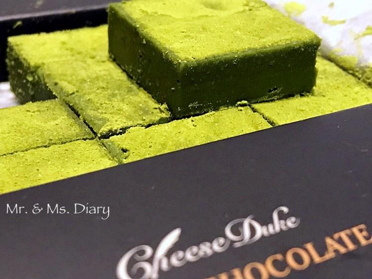 起司公爵新品靜岡極濃抹茶生巧克力,淺甜帶苦,午後的日本時光