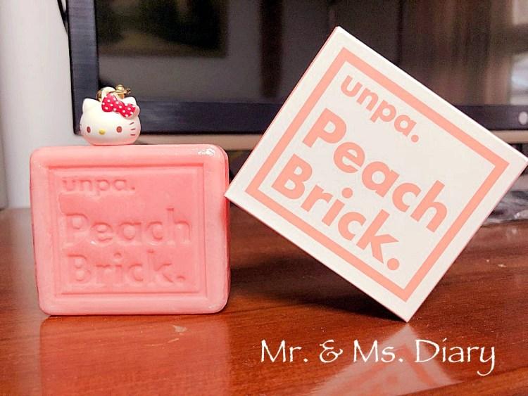 韓國UNPA-Bubi Bubi Face去角質水潤泡泡臉膜及PEACH BRICK蜜桃提亮香氛皂,讓肌膚清爽透氣、白裡透紅~ 1