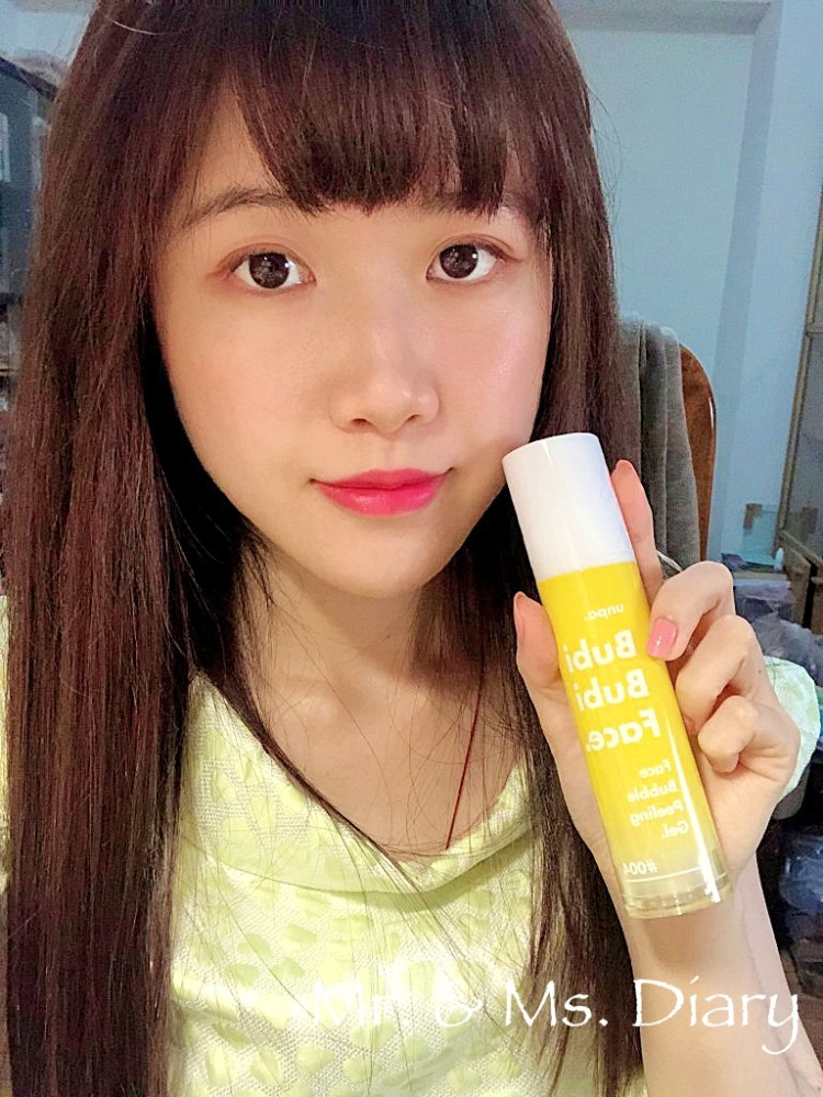 韓國UNPA-Bubi Bubi Face去角質水潤泡泡臉膜及PEACH BRICK蜜桃提亮香氛皂,讓肌膚清爽透氣、白裡透紅~