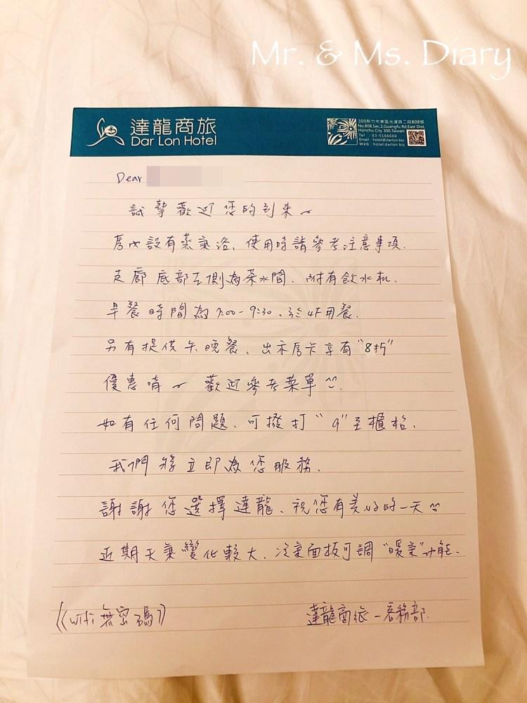 新竹二日遊,行程規劃推薦,香山、超大壽司東門市場,櫻花開滿麗池公園 2