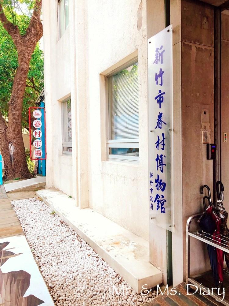新竹二日遊,行程規劃推薦,香山、超大壽司東門市場,櫻花開滿麗池公園 12