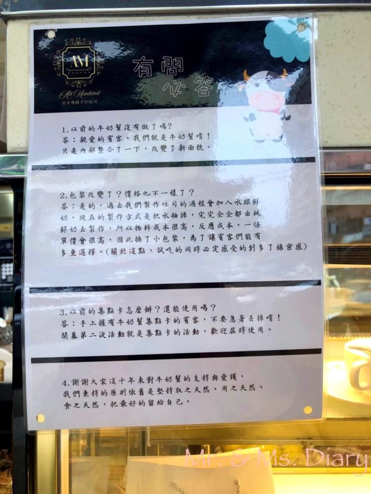 台中西屯皇室尊爵手作吐司-每天現烤出爐,質感蛋糕及吐司美味滿分