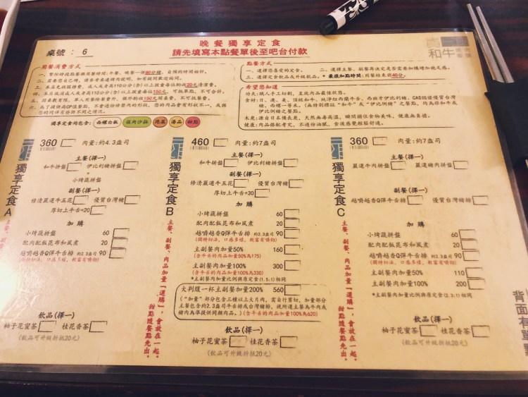 貴一郎健康燒肉,台南和牛燒肉推薦!平價和牛套餐,備長碳無煙烤肉 2
